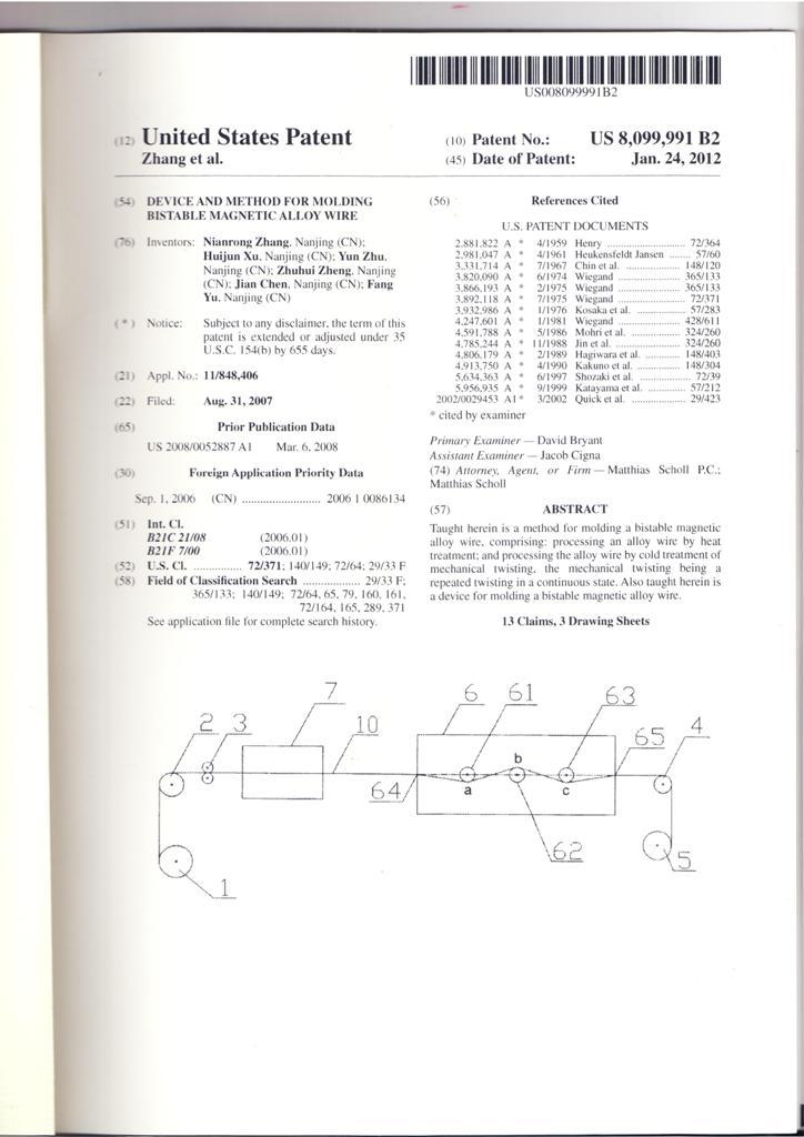 USA Patent No. 2