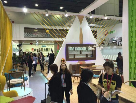 The 35th China International Furniture Fair