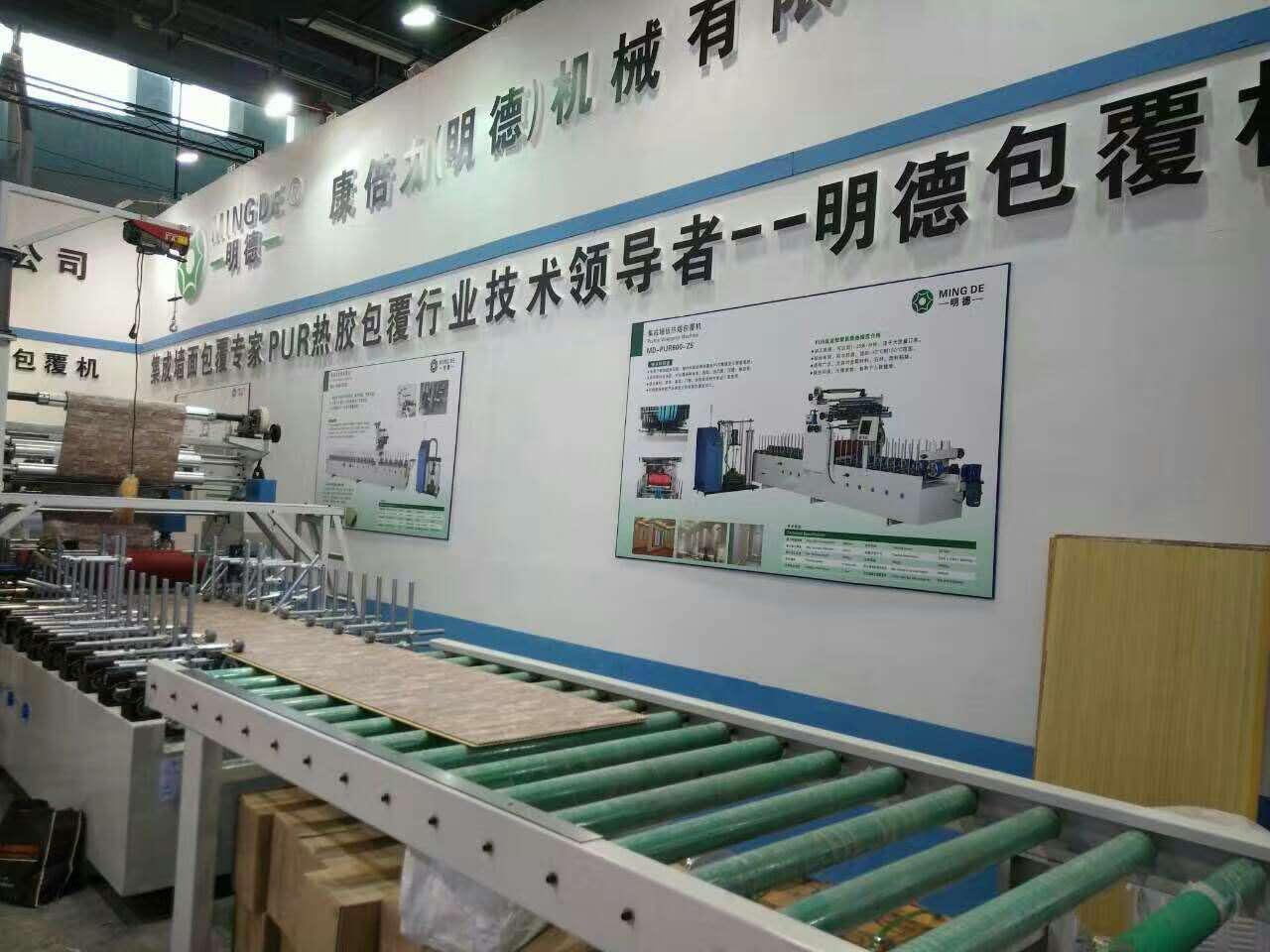 zhejiang exhibition