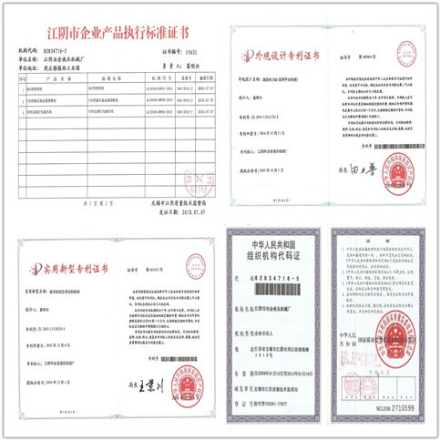JIANGYIN METALLURGY MACHINERY PRODUCTS CERTIFICATE