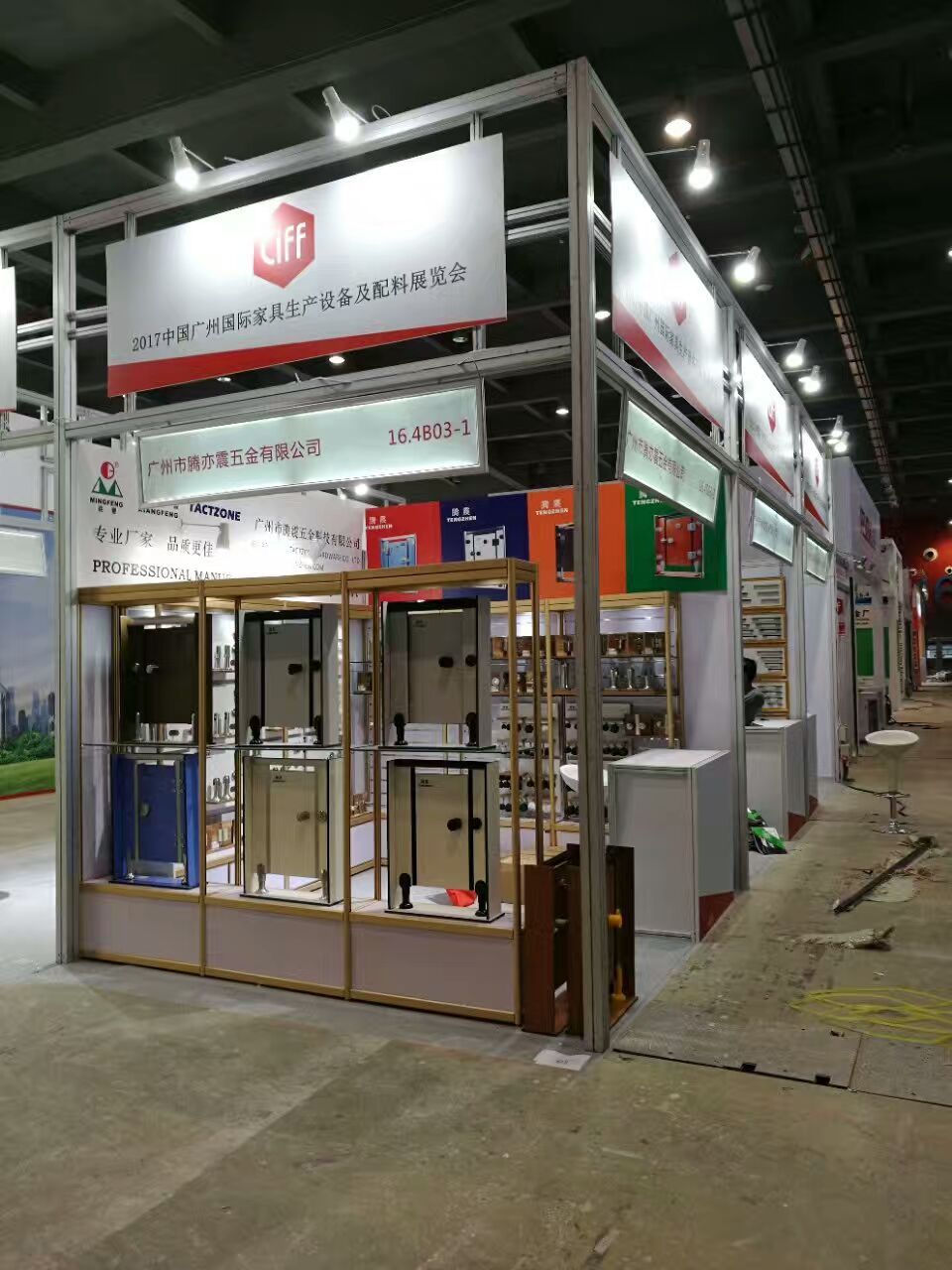 the 39th China International Furniture Fair (Guangzhou)