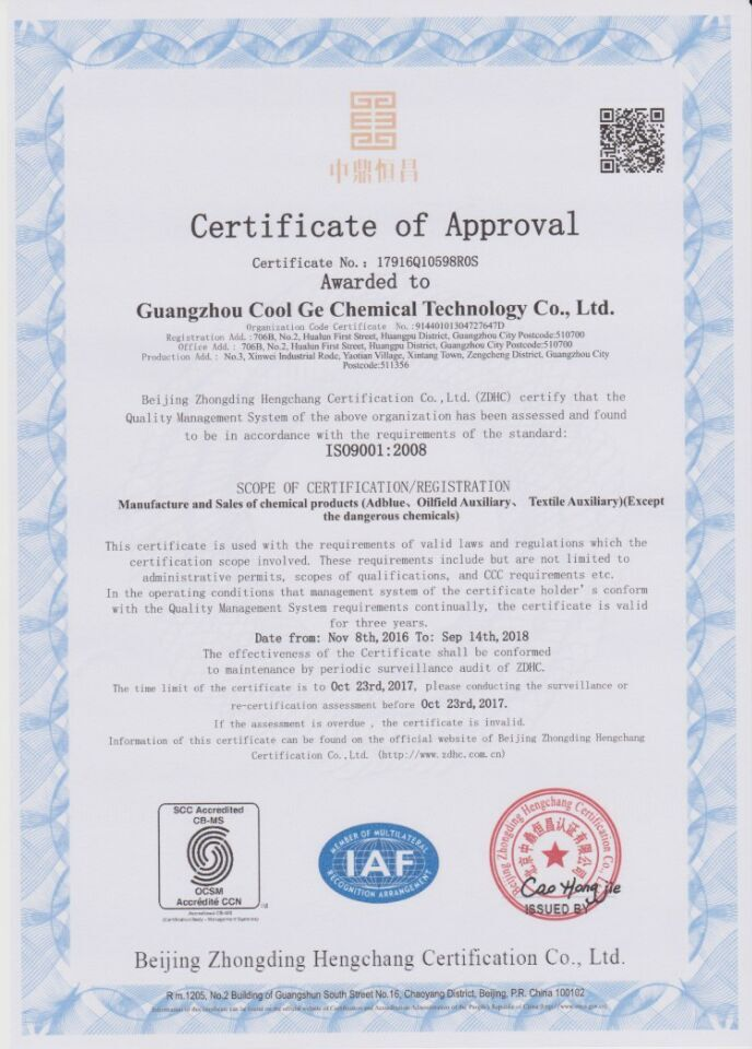 ISO 9001 quality attestation system