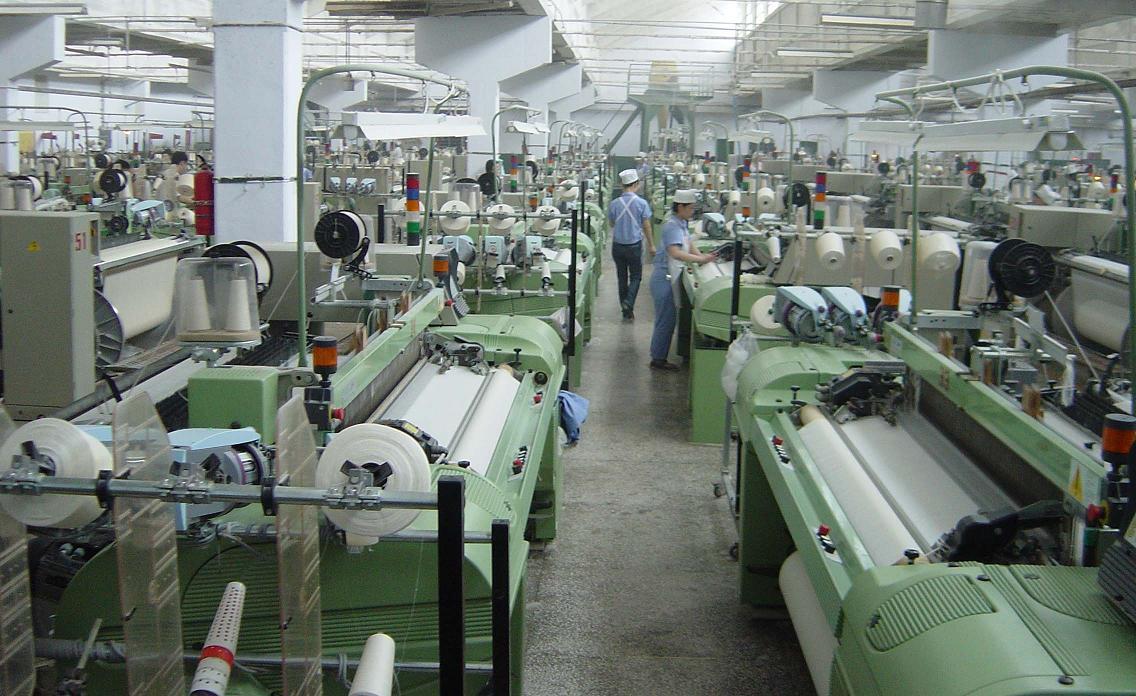 Weaving Factory Air-jet loom