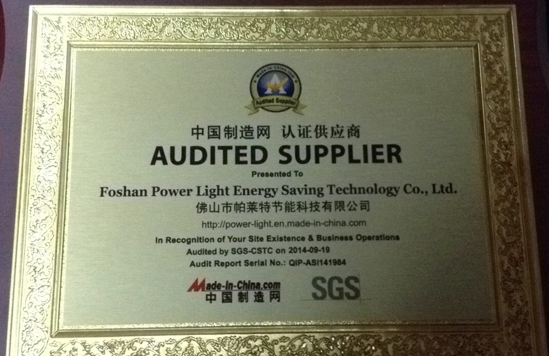 SGS--audited suppier