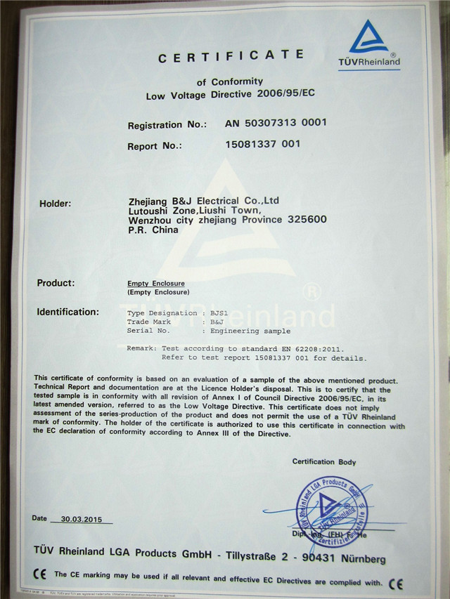 TUV Certificate of distribution box