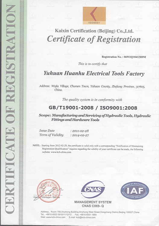 Quality system ISO9001:2008