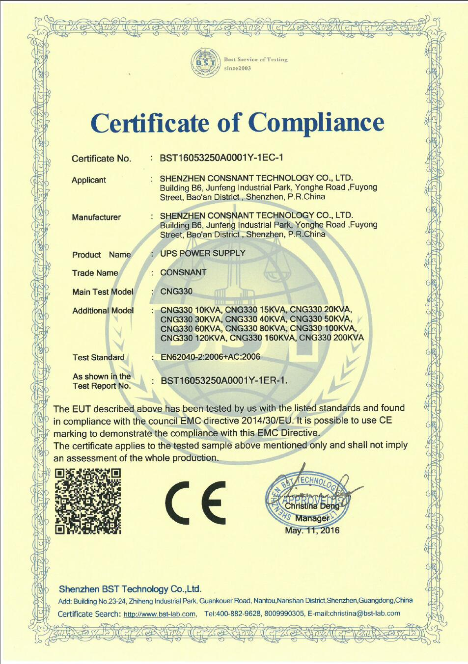 CE certification of Low Frequency Online UPS 10-200KVA