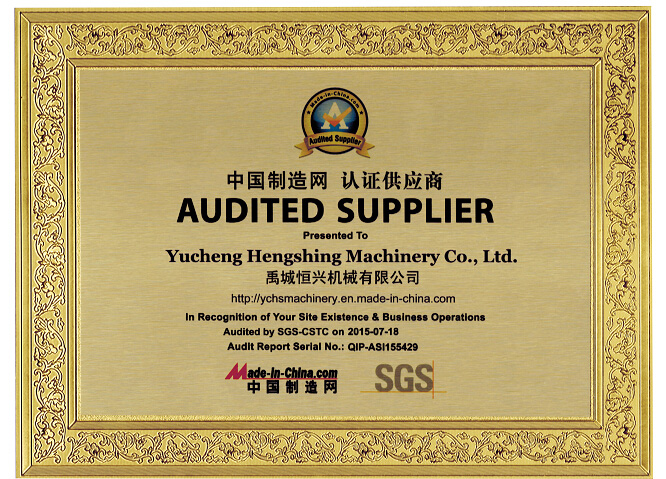 SGS CERTIFICATION for YUCHENG HENGSHING MACHINERY CO.,LTD