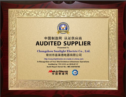 Gold supplier of china