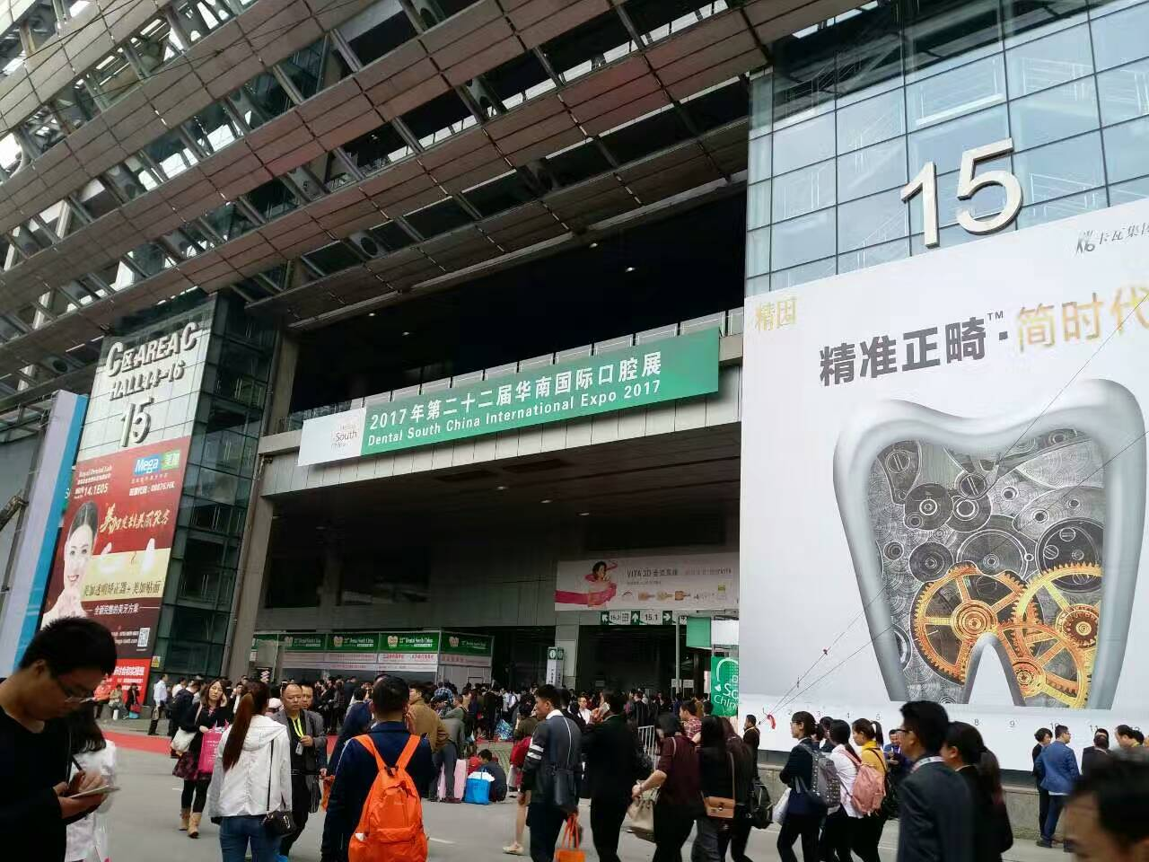 guangzhou dental exhibition