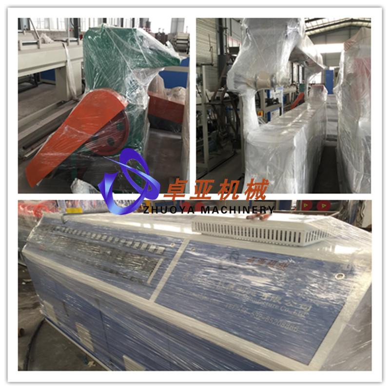 Shipment of PVC Wall Panel Making Machine