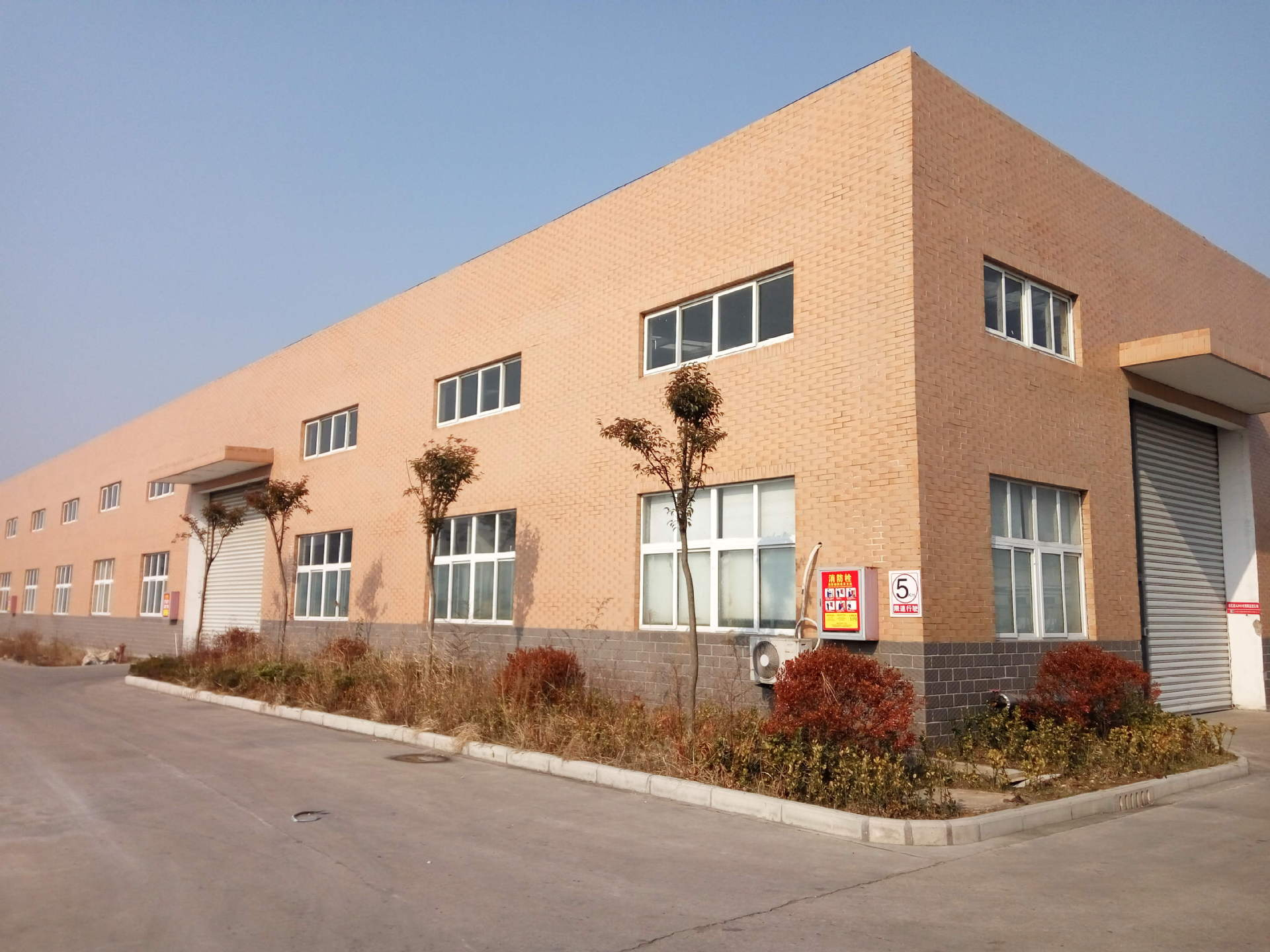 Welcome to visiting our factory