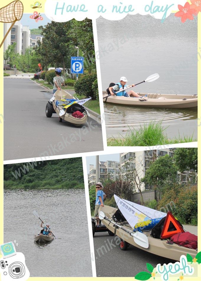 Hey, man, let us kayaking