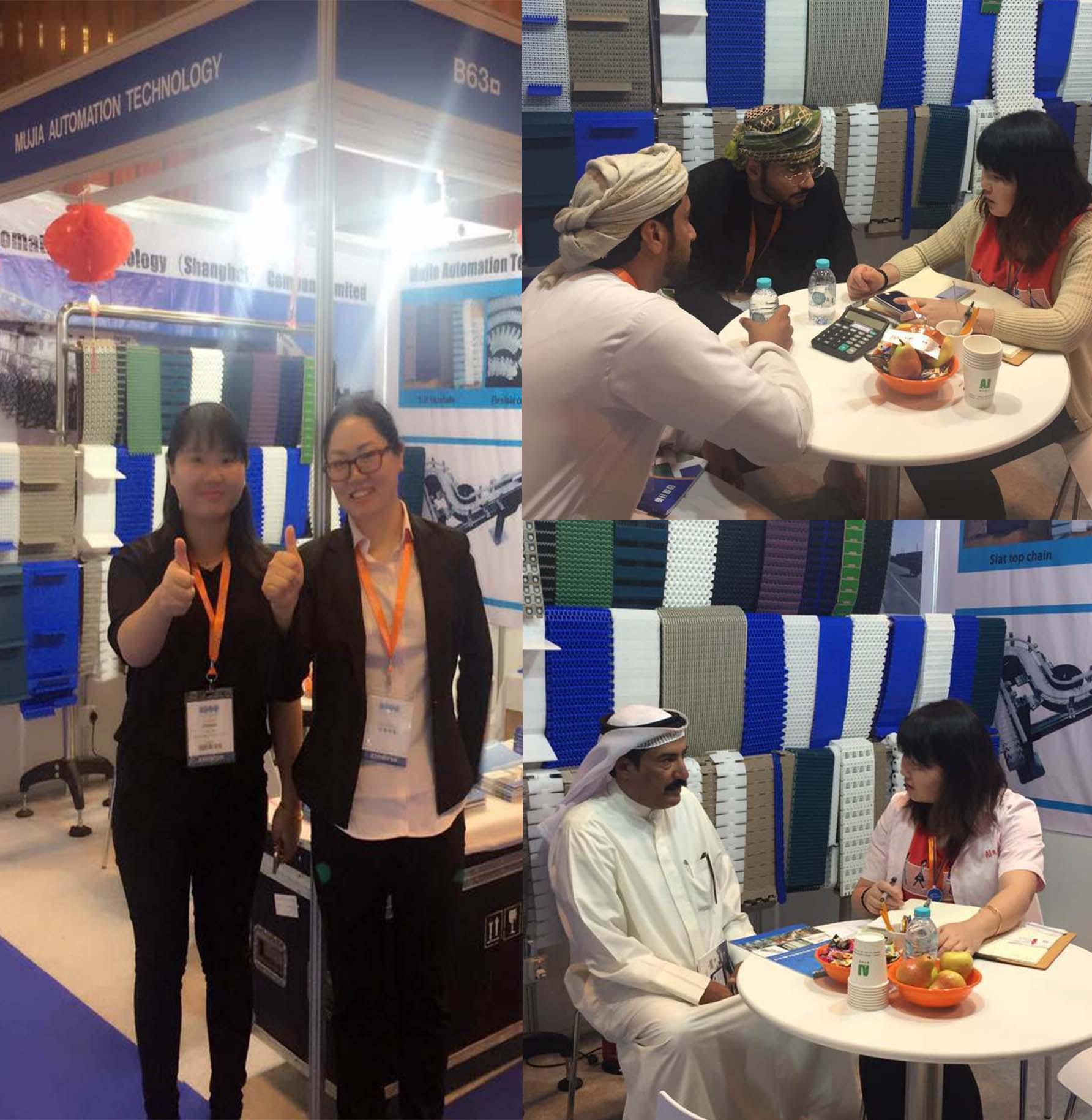 2017.3.7~3.9 Dubai Food and Drink Technology Expo