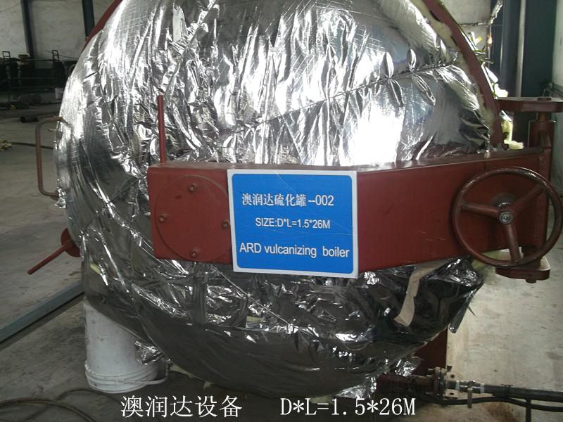 The longest vulcanizing boiler