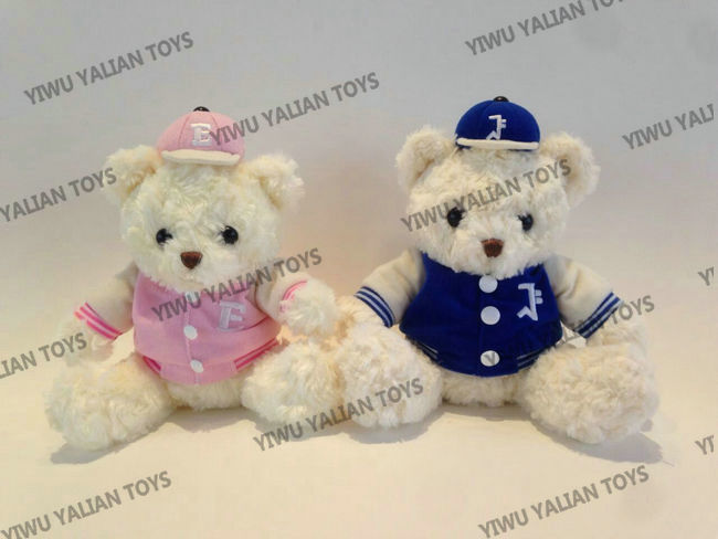 custom teddy bear plush toy samples