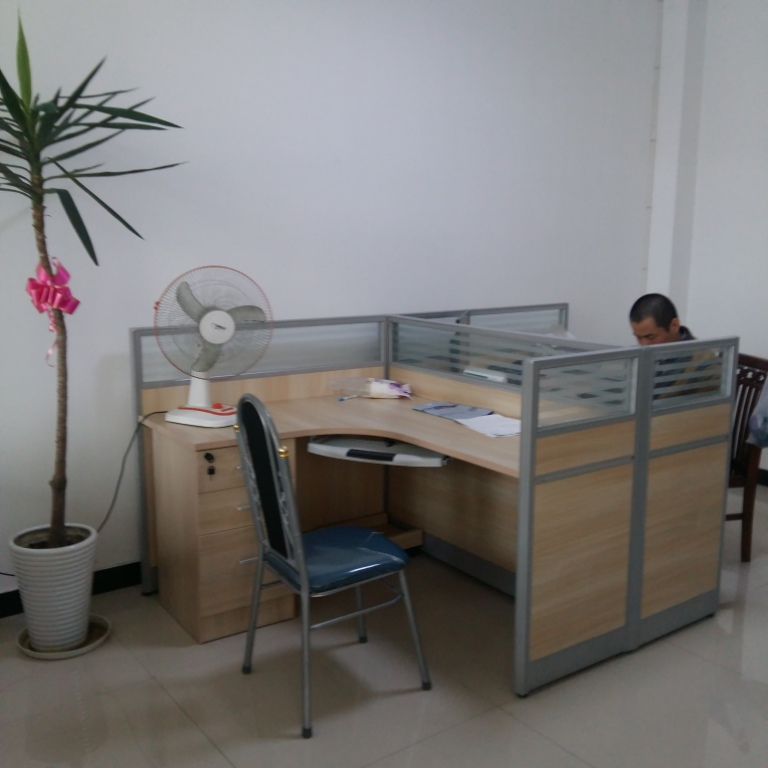 Purchaser Department