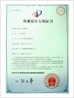 Laser Machine Patents