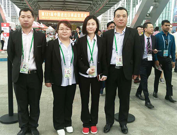 121 TH CANTON FAIR
