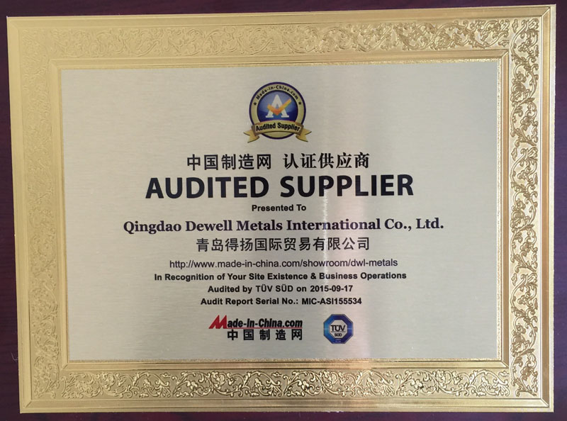 Audited Supplier issued by Made-in-China and TUV
