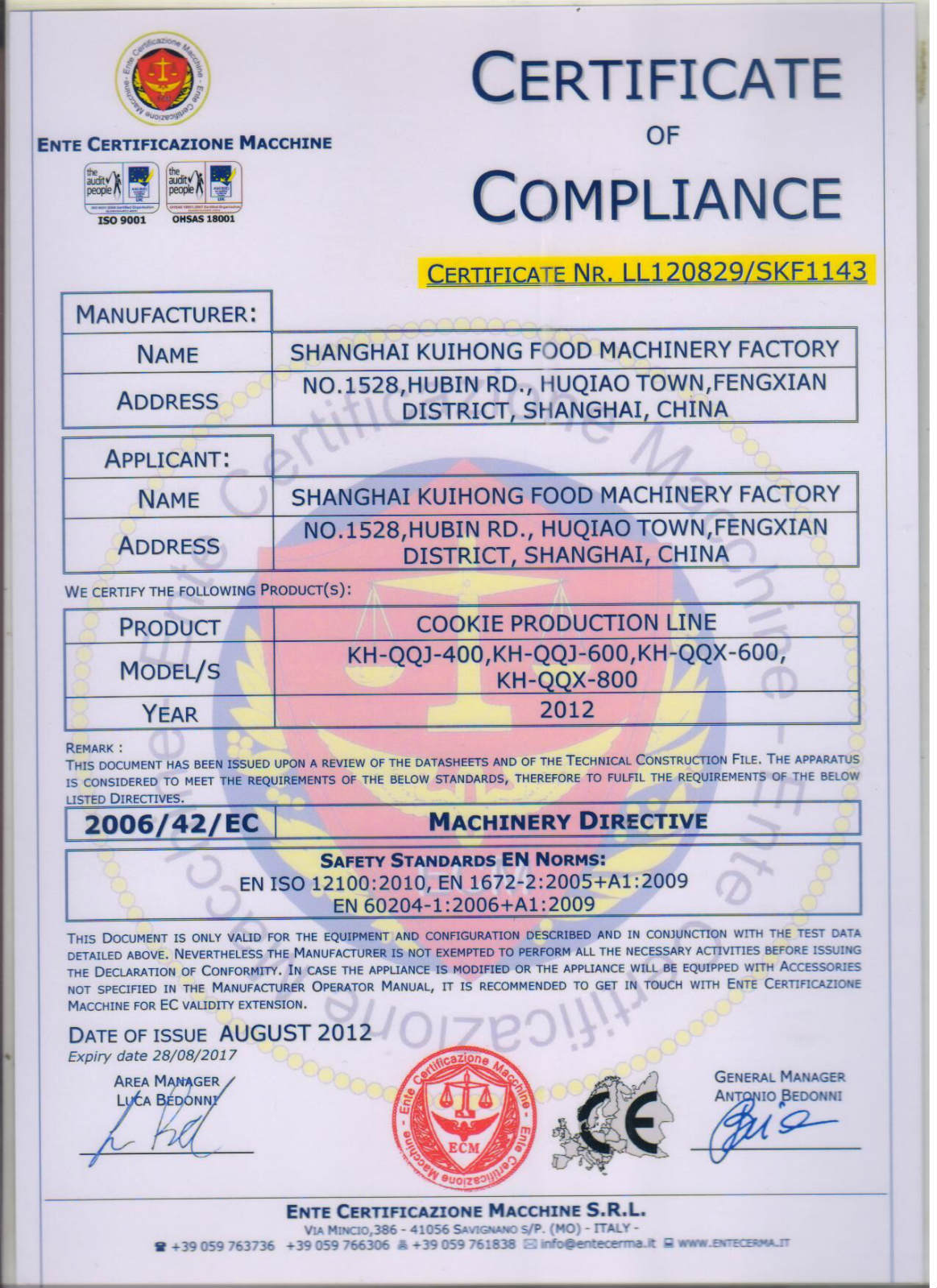 CE certificate of cookie production line