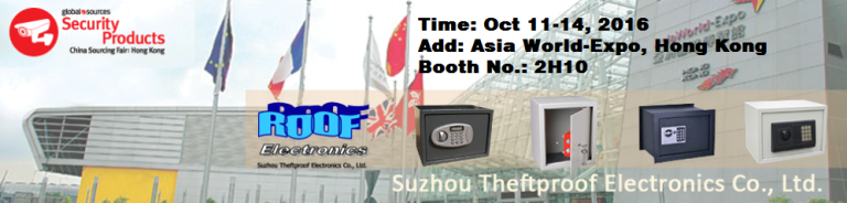 About China Sourcing Fair in Hong Kong Asia-World Expo in Oct