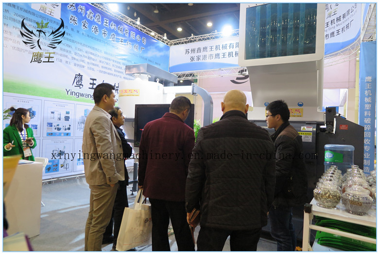 China(Zhengzhou) Plastic Industy Expo 2017