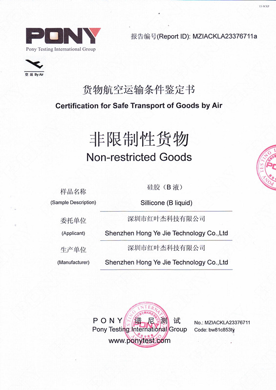 Certification for Safe Transport of Goods by Air Part B