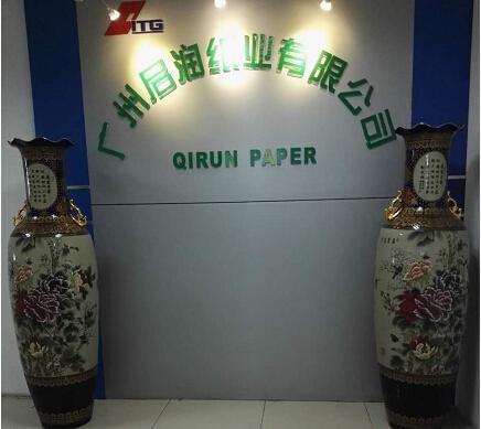 keerunpaper office