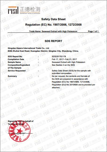 MSDS Report for Seaweed Extract with High Potassium