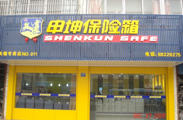 photo of speciality stores