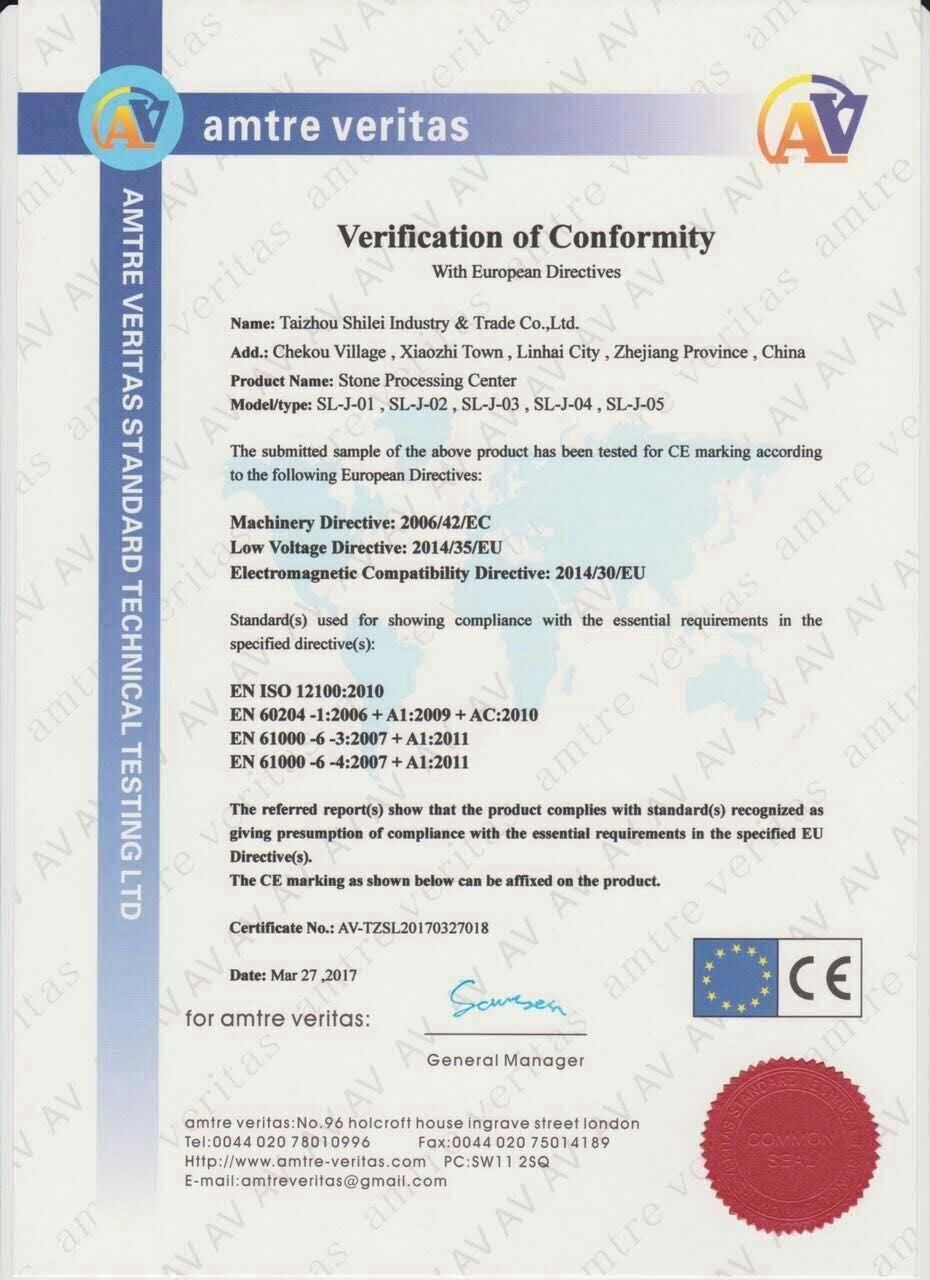 SL-J-01 Stone Processing machine of CE certificate