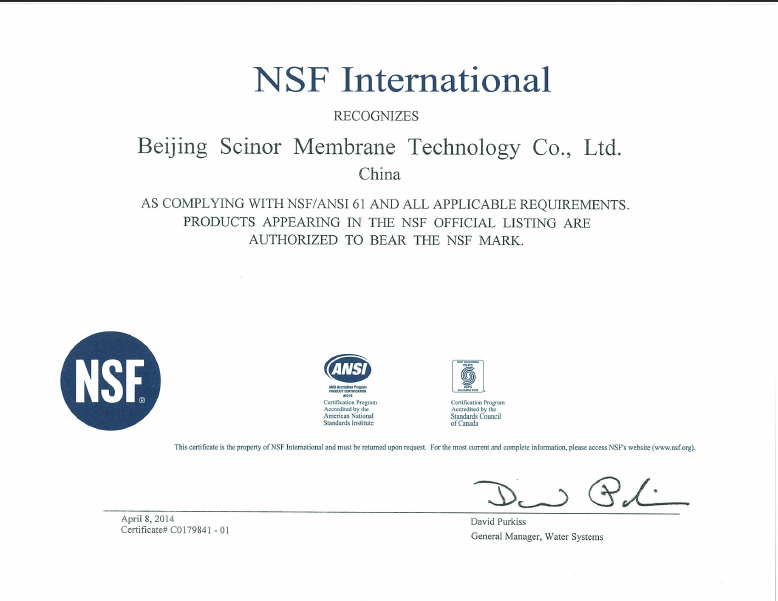 NSF-61