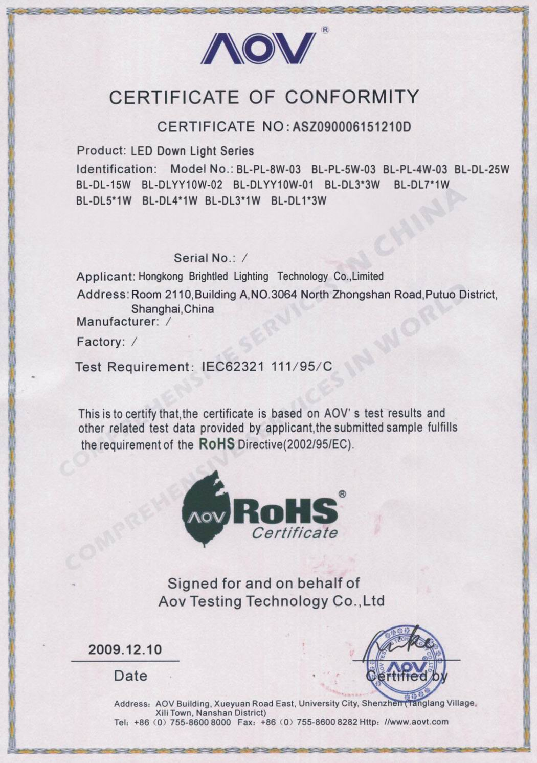 ROHS Certificate of LED Down Light