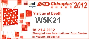 Welcome to CHINAPLAS 2012 | ZQ BOOTH:W5K21