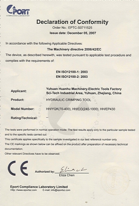 CE for Hydraulic crimping tool (Dec.2007)