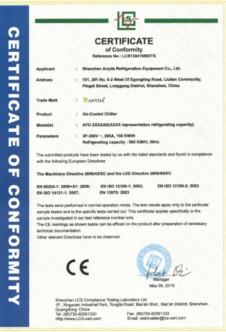 CE Certificate For Air Cooled Water Chiller