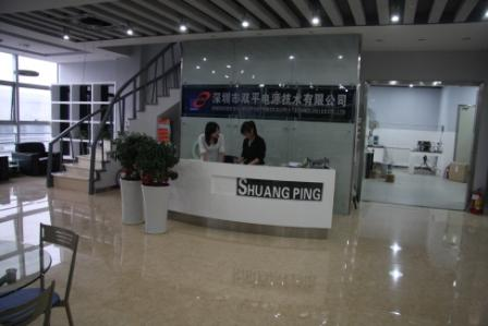 2012-2-10 office move to Longgang