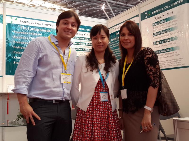 ICIF China 2013