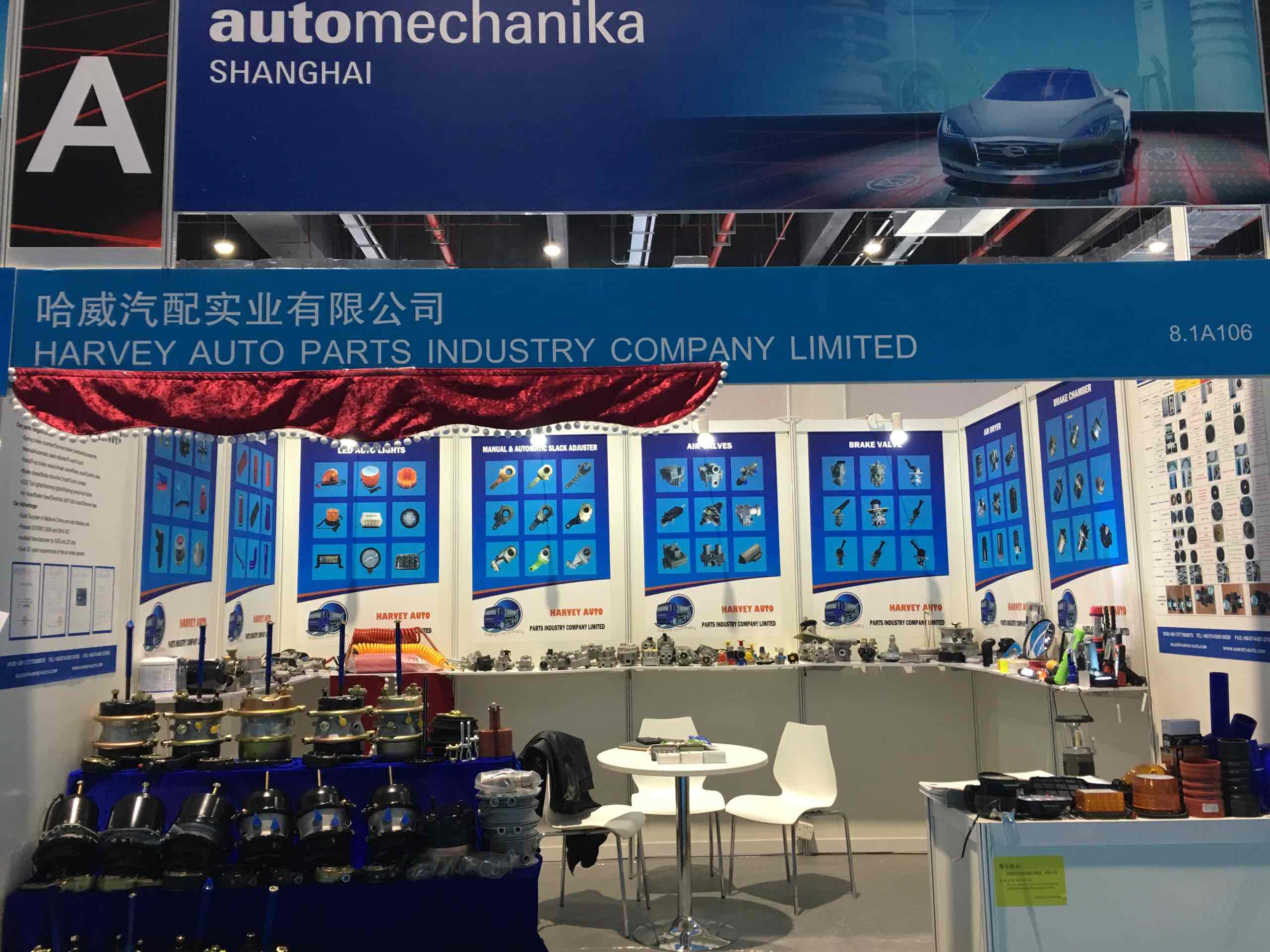 Shanghai Automechanika Exhibition