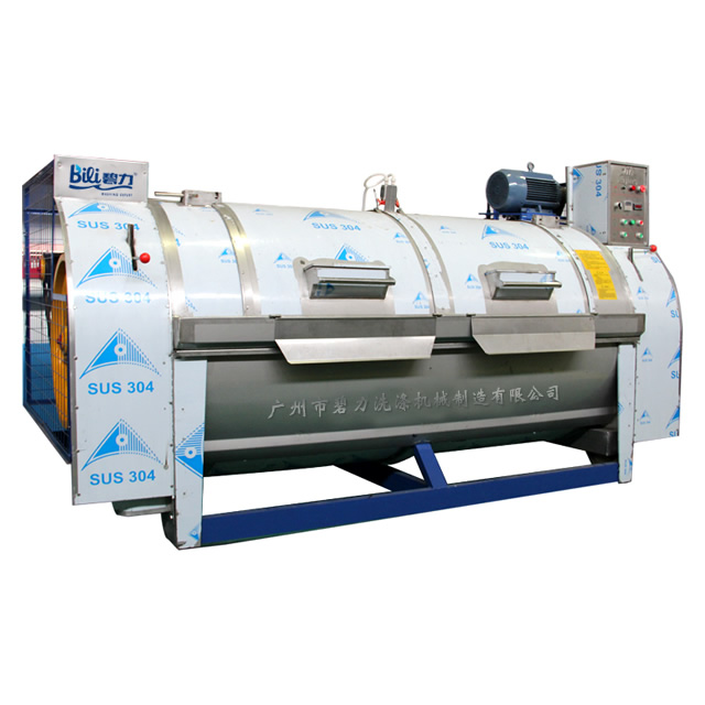 XGP-W Horizontal Semi Automatic Industrial Washing Machine