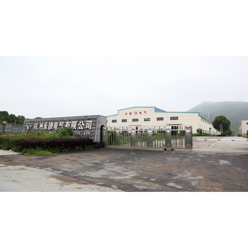 YongDe is one of the largest manufacturers of electrical products in China