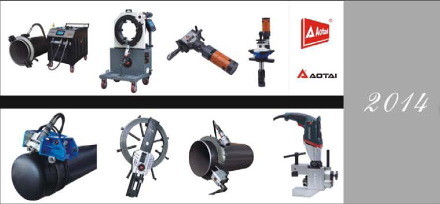 AOTAI Continuous Innovation in 2014