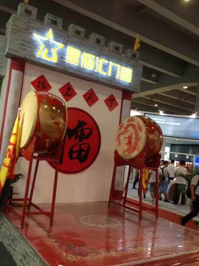 2016 China Building Fair in Guangzhou