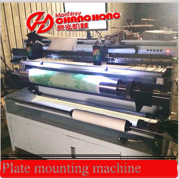 plate mounting machine