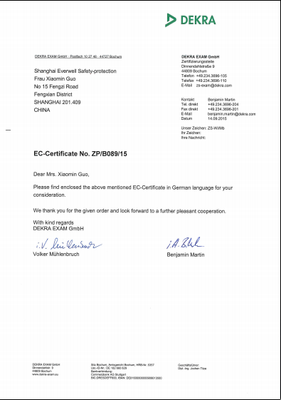 CE certification of harness 1