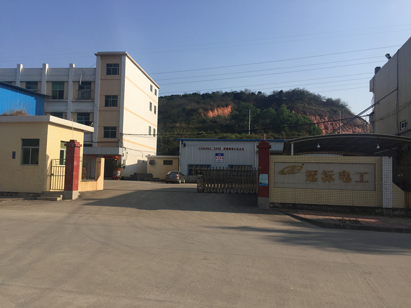 factory building-2