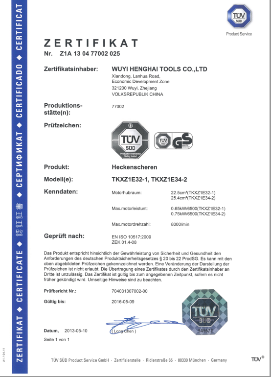 CS/GS certificate of Hedge trimmer