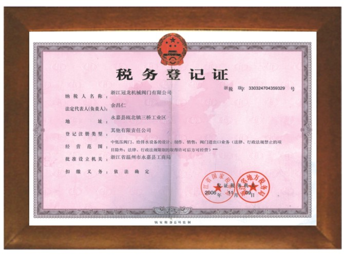 Tax register license