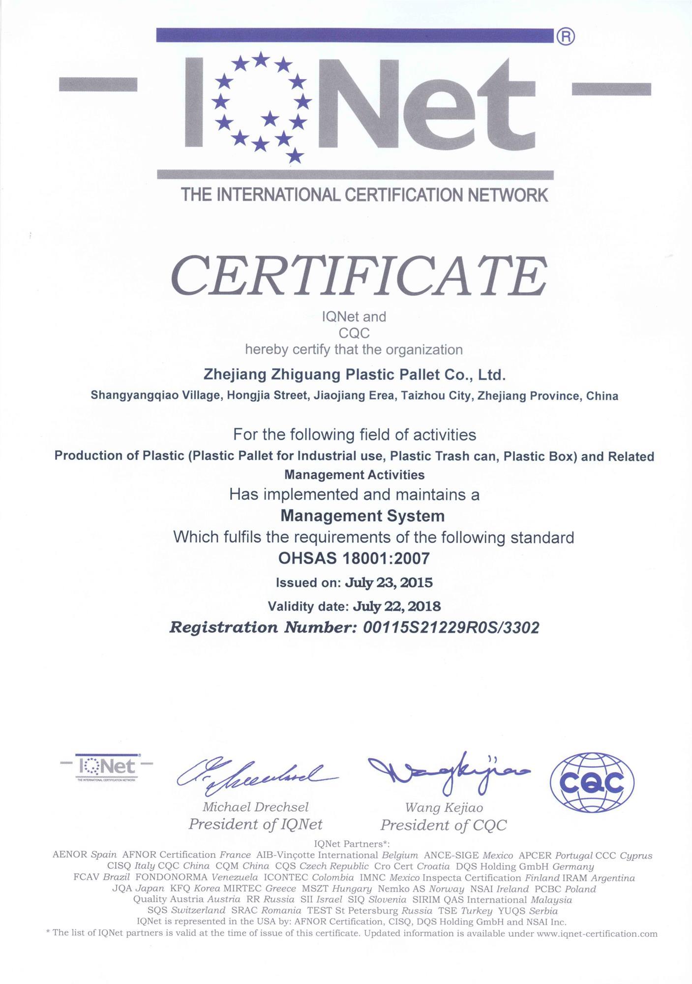 Zhejiang Zhiguang Plastic Pallet CQC Certificate